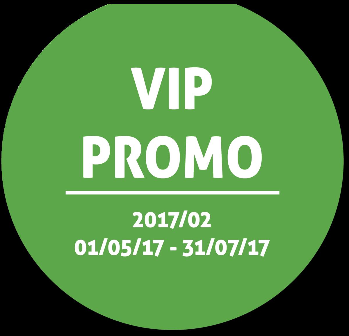 Vip Promo 2017 -2