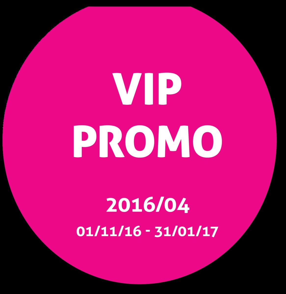 VIP Promo 2016-4